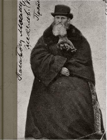 Дневник. 1860-1861. Созерцательное богословие. Крупицы от трапезы Господней.