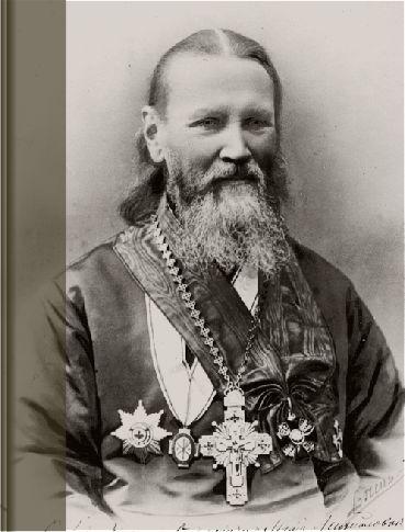 Дневник. 1859-1860. Богопознание и самопознание