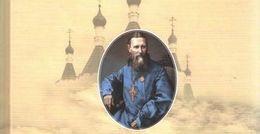 Корнилий Митрополит Таллинский и всея Эстонии / Святой праведный Иоанн Кронштадтский, православные эстонцы и Эстония