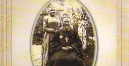 Святой праведный Иоанн Кронштадтский и супруга его матушка Елизавета Сергиева