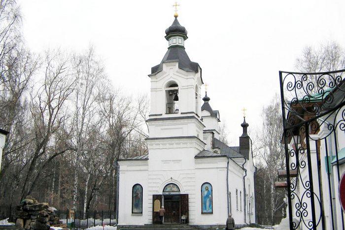 Екатеринбургская, г. Екатеринбург (общество трезвости)