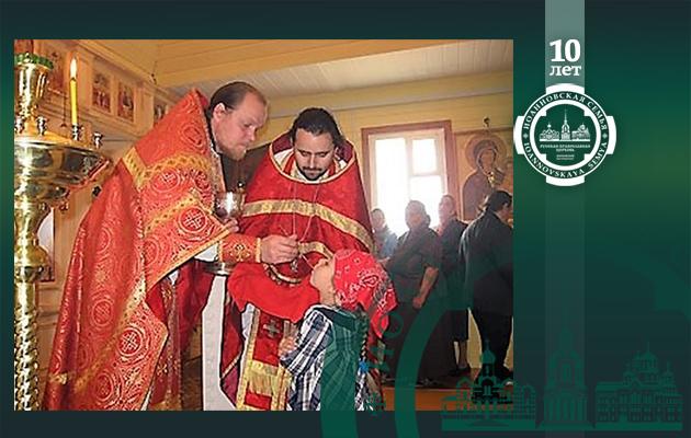 Иерей Константин Бабин: Если просишь, отец Иоанн обязательно поможет