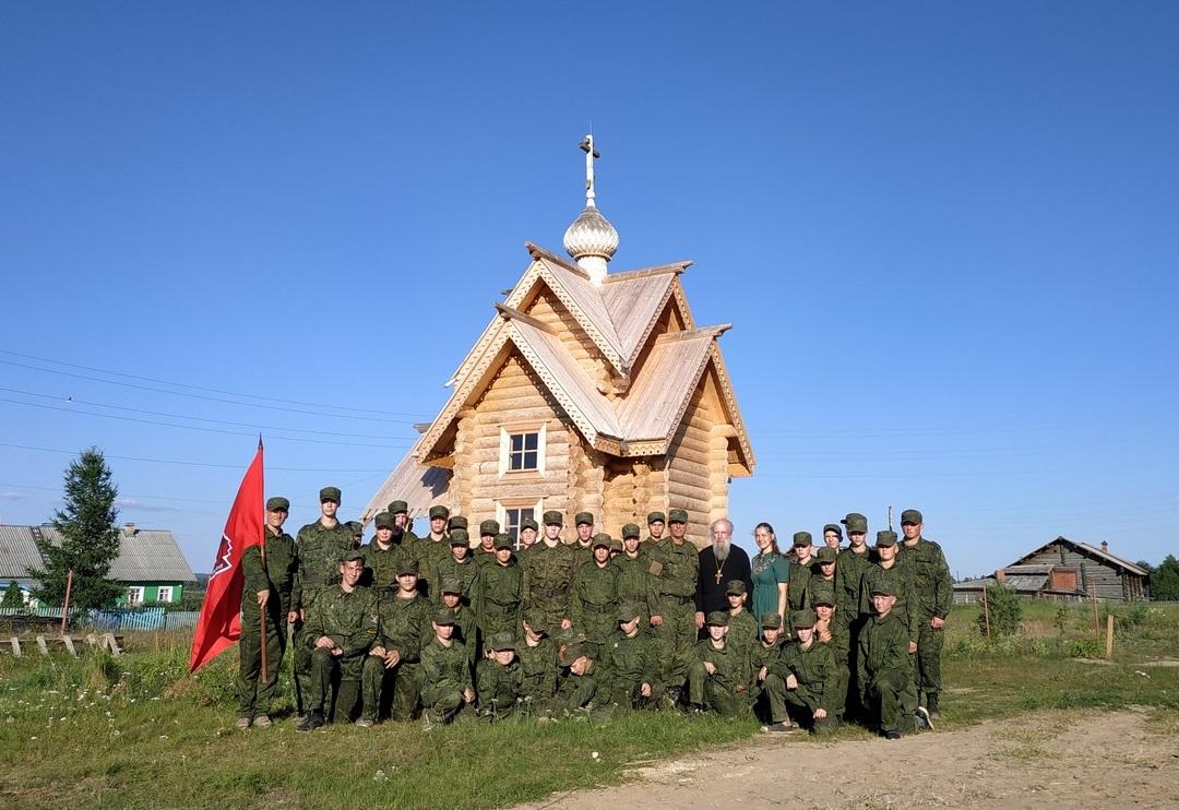 Детская Военно-патриотическая экспедиция «Архистратиг» - 2019