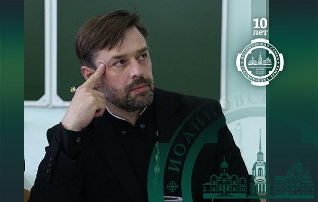 Протоиерей Димитрий Галямов: Проповедовать Христа Распятого