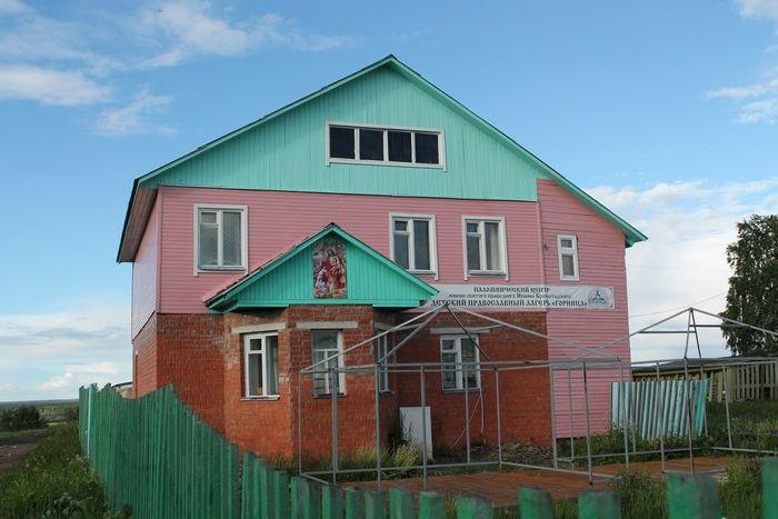 Сыктывкарская, Сыктывкар (детский центр)