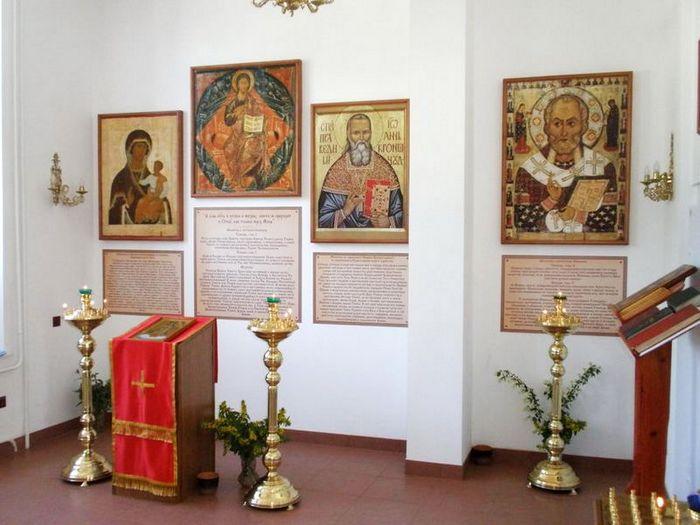 Калужская, г. Калуга (часовня)