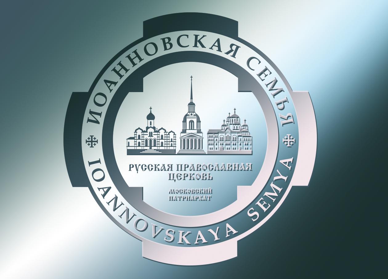 Калужская, г. Калуга (Культурно-паломнический Центр)