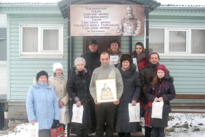 Шуйская, г. Шуя, Ивановская обл. (общество трезвости)