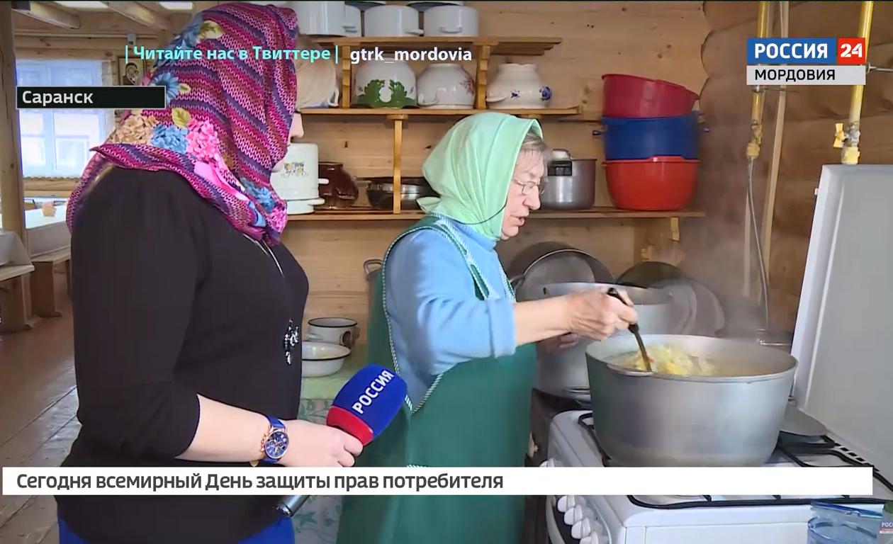 Россия-24: В Саранске провели благотворительную акцию для людей без определенного места жительства