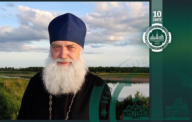 Протоиерей Евгений Панин: Господь спас наш храм от пожара