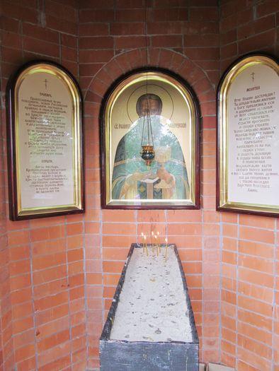 Армавирская, хутор Новоселовка, Краснодарский край (храм, источник)