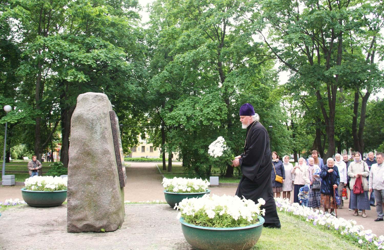 «Иоанн Кронштадтский – небесный покровитель Санкт-Петербурга»: в Северной столице состоялся традиционный праздник