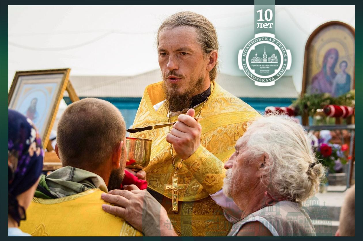 Иеромонах Никандр Речкунов: Дети отца Иоанна Кронштадтского – это мы