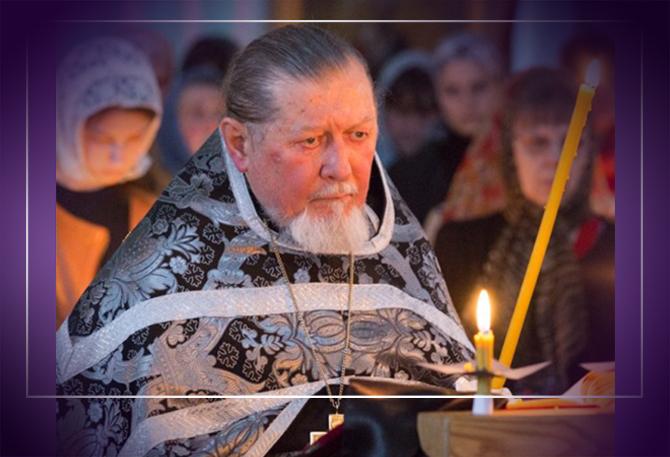 Отошел ко Господу прот. Георгий Очкалов, клирик Иоанновского монастыря в Санкт-Петербурге