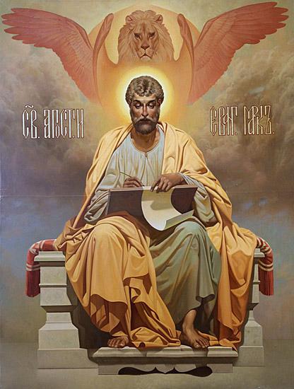 Приглашаем на занятия по изучению Евангелия с прот. Олегом Гавриловым
