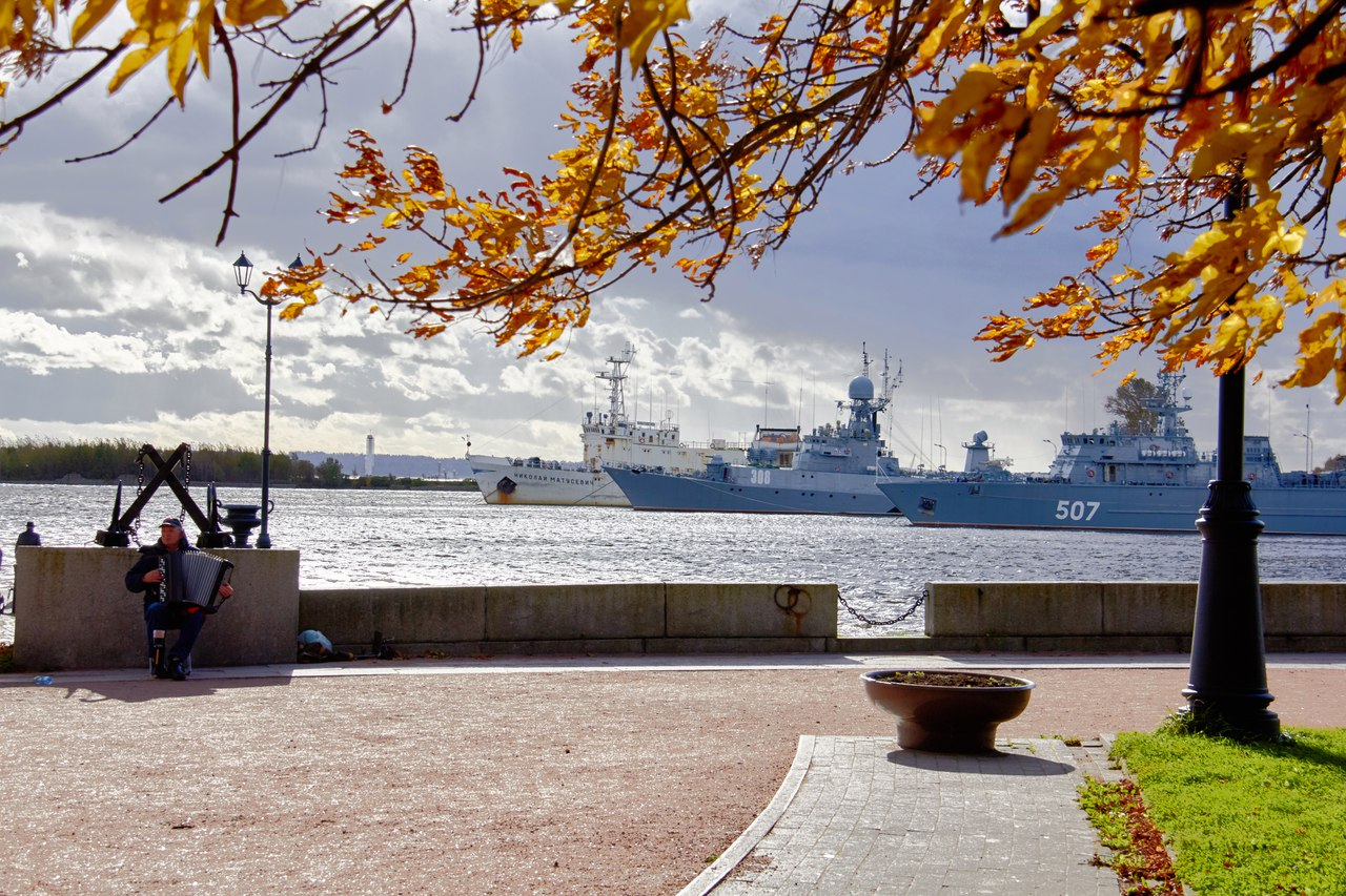 Осень в Кронштадте. Красочный фотоальбом